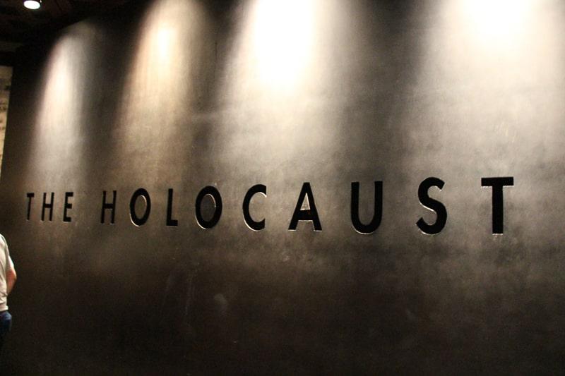 ホロコースト記念博物館